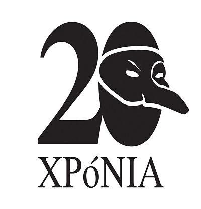 """20"" –  2012"