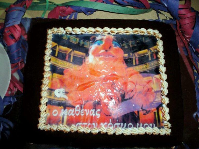 Εναρξη Καρναβαλιού κ κοπή πίτας 2012