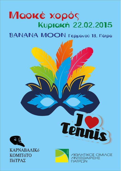 2015 Μασκέ χορός Κομιτάτο και Τέννις